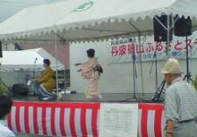 Tanbasasayama1