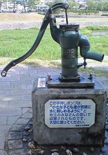 Kamogawaderuta5