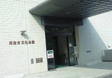 Syuunan1_2