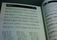 Folksongsbook1