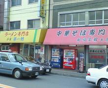Takabasi1