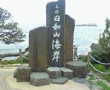 Kinosaki1