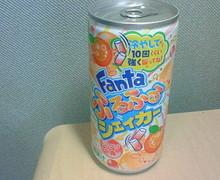 Fantafurufuru1