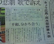 Hiroshiman3