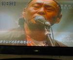 Izumiya1_2