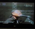 Izumiya2_2