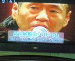 Izumiya5