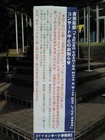Tsumagoi