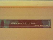 Tsumagoi5
