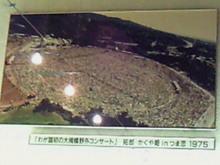 Tsumagoi6