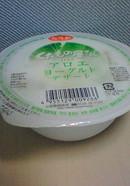 Aroeyoghurt