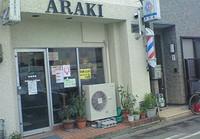 Barberaraki