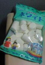 Marshmallow_1