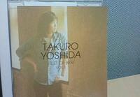 Takurobestofbest_1
