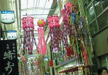 Tanabatamaturi