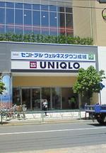 Uniqlo_1
