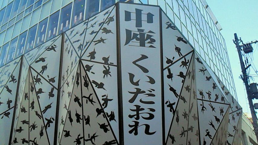 拓郎展大阪本日最終日