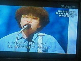 TV・ミュージックフェア