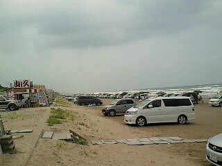 千里浜なぎさドライブウェイ