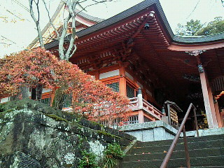 霊方山薬王院温泉寺