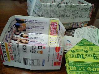 新聞紙やチラシのごみ箱