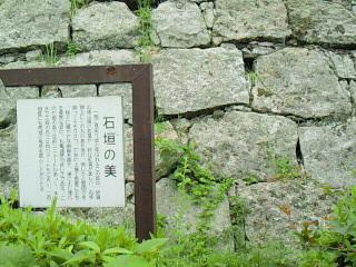 丸亀城(その2)