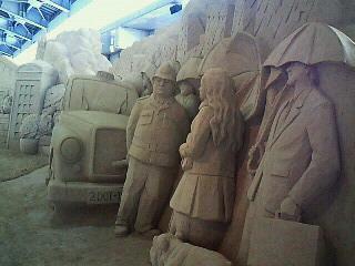 砂で世界旅行
