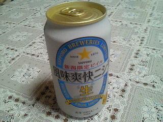 新潟産枝豆&ビイル