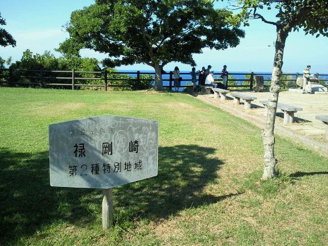 日本列島ここが中心