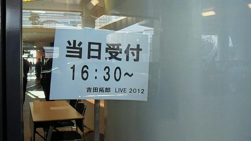 パシフィコ横浜行ってきました!