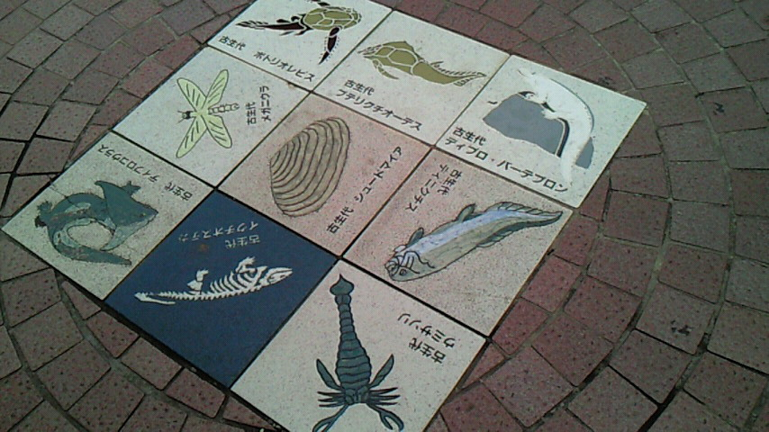大森貝塚遺跡庭園