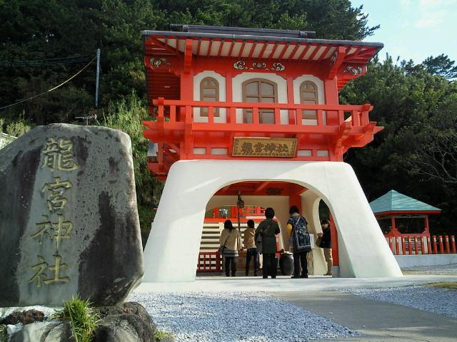 長崎鼻・龍宮神社