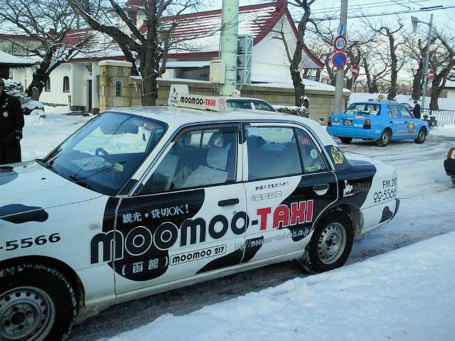 モーモータクシー!