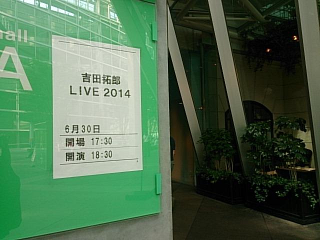 吉田拓郎 LIVE 2014